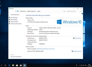ใน Windows 10 หน้าต่าง System แบบเดิมๆ หายไปไหน?